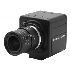 USB Camera - 2.8-12mm Varifocal Lens 1080P